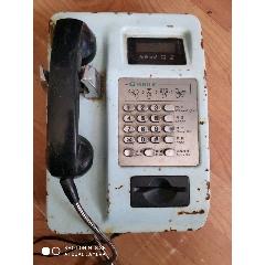 九十年代磁卡電話(se78067228)_7788舊貨商城__七七八八商品交易平臺(7788.com)