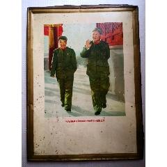 偉大的領袖毛主席和他的親密戰友林彪副主席鐵皮畫(se78070734)_7788舊貨商城__七七八八商品交易平臺(7788.com)