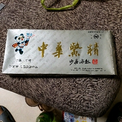 熊貓盼盼圖,中華鱉精(se78073144)_7788舊貨商城__七七八八商品交易平臺(7788.com)