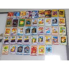43張卡片(se78073911)_7788舊貨商城__七七八八商品交易平臺(7788.com)