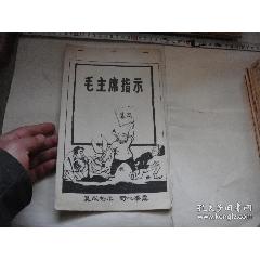 四人幫漫畫---少見(se78074191)_7788舊貨商城__七七八八商品交易平臺(7788.com)