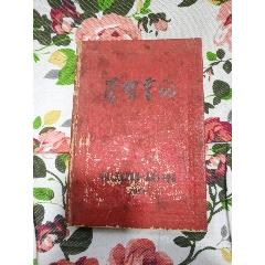 學習筆記(se78078667)_7788舊貨商城__七七八八商品交易平臺(7788.com)