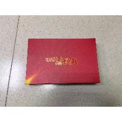 紅塔山慶祝建國六十周年紀念禮盒(se78078691)_7788舊貨商城__七七八八商品交易平臺(7788.com)