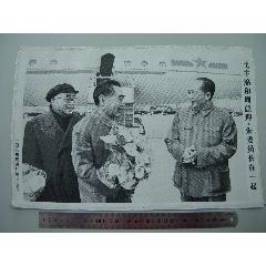 毛主席和周總理朱委員長在一起,杭州織錦廠27X40公分98品(se78150681)_7788舊貨商城__七七八八商品交易平臺(7788.com)