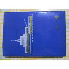 北京交通(se78079239)_7788舊貨商城__七七八八商品交易平臺(7788.com)