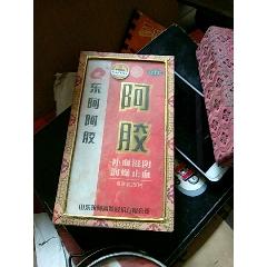 阿膠盒子(se78083667)_7788舊貨商城__七七八八商品交易平臺(7788.com)