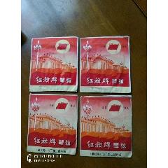 紅旗牌,琴弦(se78084545)_7788舊貨商城__七七八八商品交易平臺(7788.com)