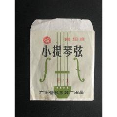 012509向陽牌小提琴弦(se78085487)_7788舊貨商城__七七八八商品交易平臺(7788.com)
