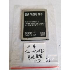 三星SM-G3139D電池原裝二手如圖所示J1(se78086057)_7788舊貨商城__七七八八商品交易平臺(7788.com)