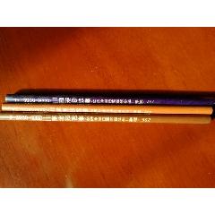 三星彩色鉛筆三支全新未使用,56-2*(se78087391)_7788舊貨商城__七七八八商品交易平臺(7788.com)