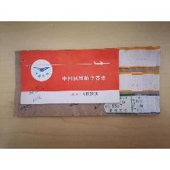 1979年中國民用航空客票(沙市—武漢—廣州)+廣州市公共汽車票等一貼(se78088168)_7788舊貨商城__七七八八商品交易平臺(7788.com)