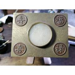 民國時期的刻銅鑲玉的煙盒(se78089193)_7788舊貨商城__七七八八商品交易平臺(7788.com)