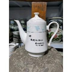 1991年春節定制茶壺(se78089623)_7788舊貨商城__七七八八商品交易平臺(7788.com)