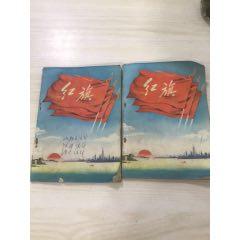 老筆記本(se78089762)_7788舊貨商城__七七八八商品交易平臺(7788.com)