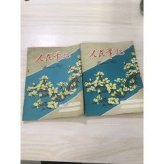 老筆記本(se78089787)_7788舊貨商城__七七八八商品交易平臺(7788.com)