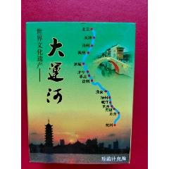 1(se78090884)_7788舊貨商城__七七八八商品交易平臺(7788.com)