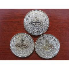 2008年奧運會第三組1套(se78091540)_7788舊貨商城__七七八八商品交易平臺(7788.com)