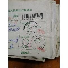 郵戳,廣東肇慶登高(se78091541)_7788舊貨商城__七七八八商品交易平臺(7788.com)