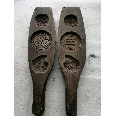 木雕印模(se78092014)_7788舊貨商城__七七八八商品交易平臺(7788.com)