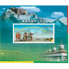 01-28青藏鐵路(se78092261)_7788舊貨商城__七七八八商品交易平臺(7788.com)