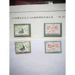 J39二套合售(se78092275)_7788舊貨商城__七七八八商品交易平臺(7788.com)