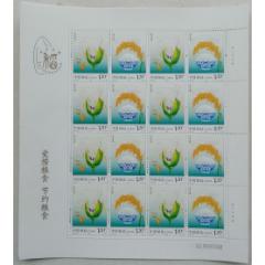 2013-29水稻郵票2全(完整大版)(se78092460)_7788舊貨商城__七七八八商品交易平臺(7788.com)
