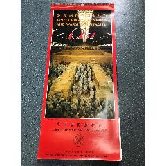 1987年歡迎您到中國來旅游(se78092488)_7788舊貨商城__七七八八商品交易平臺(7788.com)