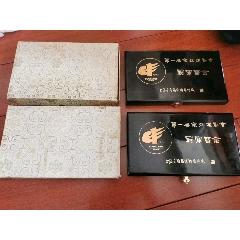 第十一屆東亞運動會。冠軍紀念,一個精致一個普質,主要買盒子。(se78092509)_7788舊貨商城__七七八八商品交易平臺(7788.com)