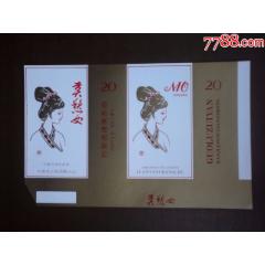 莫愁女(se78092667)_7788舊貨商城__七七八八商品交易平臺(7788.com)