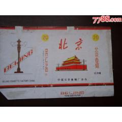 北京(se78092679)_7788舊貨商城__七七八八商品交易平臺(7788.com)