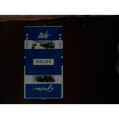 崗南(se78092754)_7788舊貨商城__七七八八商品交易平臺(7788.com)