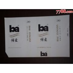 博愛(se78092841)_7788舊貨商城__七七八八商品交易平臺(7788.com)