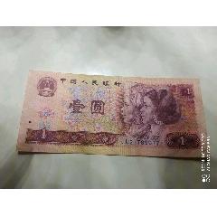 801JU(se78092933)_7788舊貨商城__七七八八商品交易平臺(7788.com)
