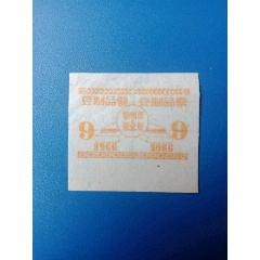 徐州66年豆制品票(se78093512)_7788舊貨商城__七七八八商品交易平臺(7788.com)