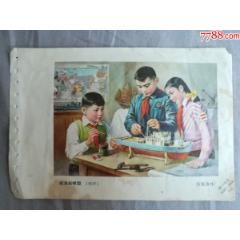 做漁船模型(se78095266)_7788舊貨商城__七七八八商品交易平臺(7788.com)