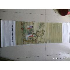 織錦人物畫(se78095589)_7788舊貨商城__七七八八商品交易平臺(7788.com)