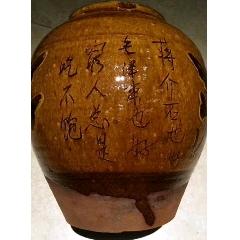 稀罕僅見的馬口窯罐子(se78096747)_7788舊貨商城__七七八八商品交易平臺(7788.com)