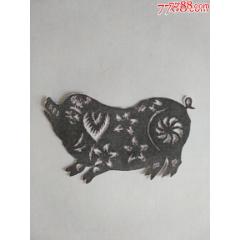 純手工老剪紙-——可愛的豬(se78096827)_7788舊貨商城__七七八八商品交易平臺(7788.com)