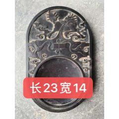清代,紫石硯臺,(se78098119)_7788舊貨商城__七七八八商品交易平臺(7788.com)