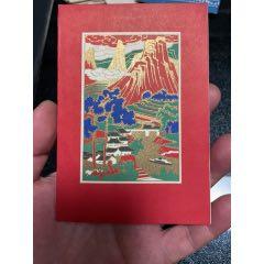 美術賀卡(se78098863)_7788舊貨商城__七七八八商品交易平臺(7788.com)