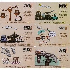 漫畫(se78101178)_7788舊貨商城__七七八八商品交易平臺(7788.com)