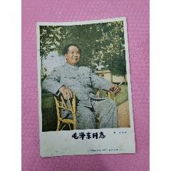 賀卡(se78104313)_7788舊貨商城__七七八八商品交易平臺(7788.com)