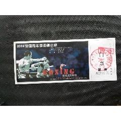 全國青年拳擊錦標賽(se78105281)_7788舊貨商城__七七八八商品交易平臺(7788.com)