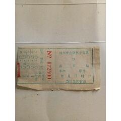 錦州公路汽車客票(se78105369)_7788舊貨商城__七七八八商品交易平臺(7788.com)