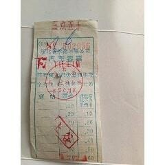 河北省承德運輸公司汽車客票(se78105383)_7788舊貨商城__七七八八商品交易平臺(7788.com)