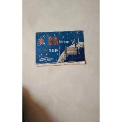 玫瑰791晶體管收音機說明書(se78105533)_7788舊貨商城__七七八八商品交易平臺(7788.com)