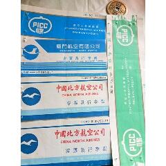 飛機票(se78105884)_7788舊貨商城__七七八八商品交易平臺(7788.com)