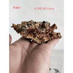 天然風礪石擺件(se78107543)_7788舊貨商城__七七八八商品交易平臺(7788.com)