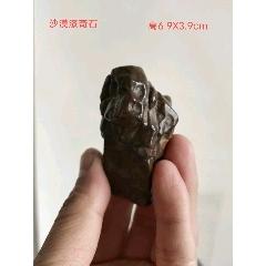 天然戈壁石《靈猴出洞》(se78107972)_7788舊貨商城__七七八八商品交易平臺(7788.com)