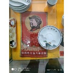 毛主席像織彩色(se78107980)_7788舊貨商城__七七八八商品交易平臺(7788.com)